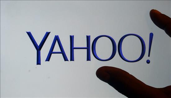 Yahoo cerrará su servicio de mapas y algunos portales de contenido Vista del logotipo de Yahoo.
