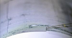 La selva de Perú sigue temblando tras los sismos del martes Hasta el momento no se han reportado víctimas ni daños por los sismos que han seguido en la zona después de los dos movimientos telúricos de magnitud superior a 7 del martes que tuvieron una profundidad de casi 600 kilómetros y se sintieron en Chile, Bolivia y Brasil. E