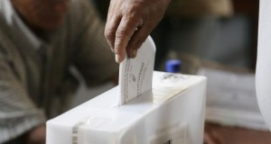 Elecciones peru