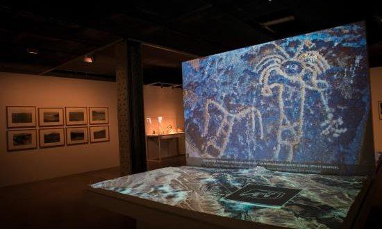 """Aspecto de la exposición """"Buscando huellas en el desierto"""", que ha presentado la Fundación Telefónica. EFE"""