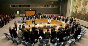 El pasado diciembre, el secretario de Estado, Mike Pompeo, ya había urgido al máximo órgano de decisión de la ONU a tomar medidas contra Irán y volver a imponer las restricciones en materia de misiles que pesaban sobre el país antes del acuerdo nuclear de 2015. EFE/Archivo