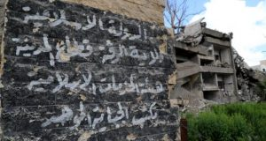 Imagen que muestra un cartel en el que puede leerse ''Estado Islámico, Estado de Al Raqa, Comisión de Servicios Islámicos, Oficina de Tributación'', el pasado 1 de abril en Al Raqa (Siria). EFE