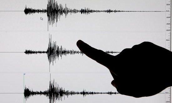 Según el Inpres, debido a la profundidad de 187 kilómetros el sismo no causó daños materiales y prácticamente no fue notado en el territorio argentino. EFE/Archivo