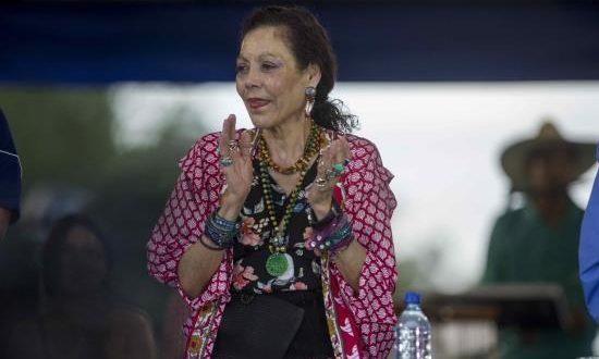 En al imagen, la vicepresidenta de Nicaragua, Rosario Murillo. EFE/Archivo