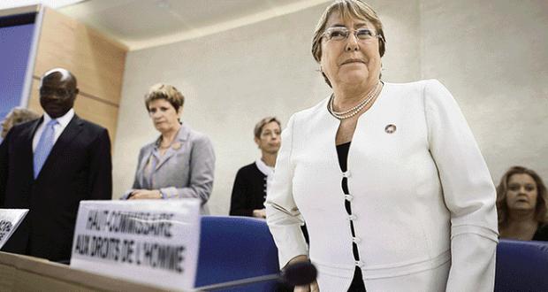 Embajadora. Michelle Bachelet comisionada de la ONU.