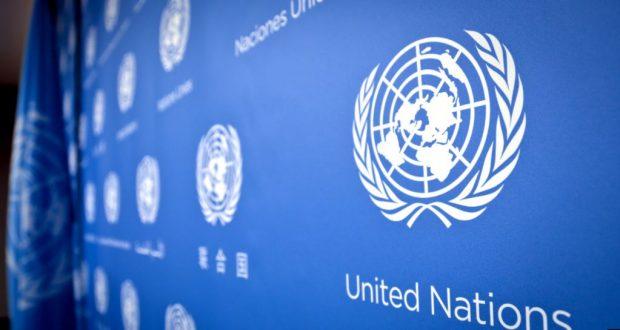 El cambio climático pone en peligro el suministro de alimentos, el agua y los lugares donde vive la gente, amenazando el plan de la ONU de abordar estos problemas mundiales para el año 2030, según un informe. AP Foto/Bebeto Matthews 3/9/13.